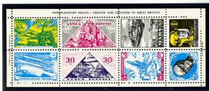 Great Britain, Interplanetary Essays, Poster Stamps, Sheet of 8