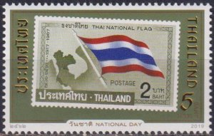 Thailand 2019 National Day 2019  (MNH)  - Flags