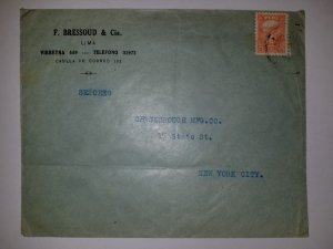 J) 1932 PERU, SUGAR CANE FIELD, AIRMAIL, CIRCYLATED COVER, FROM PERU TO NEW YORK