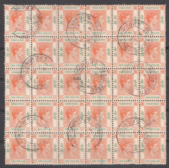 Hong Kong  1938-52  KG VI  $1  Used  Block Of 30  Stamps    01607