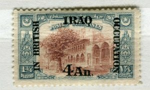 IRAQ; 1918 early BRITISH OCCUPATION issue Mint hinged 4a. value