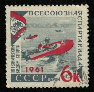 Sport 1961, 6K(RT-1023)