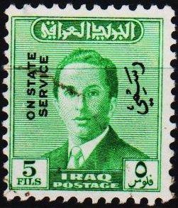 Iraq. 1955 5f  S.G.O368 Fine Used