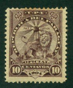 Paraguay 1906 #O68 MH SCV (2018) = $0.35