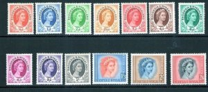 RHODESIA & NYASALAND 1954-1956 Mint Hinged Set to 2/6 SG 1-13