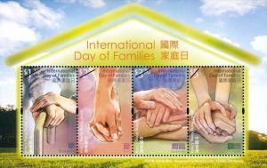 Hong Kong International Day of Families stamp sheetlet MNH 2014