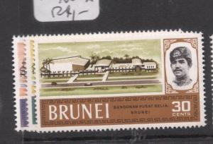 Brunei SG 175-7 MNH (2deq)