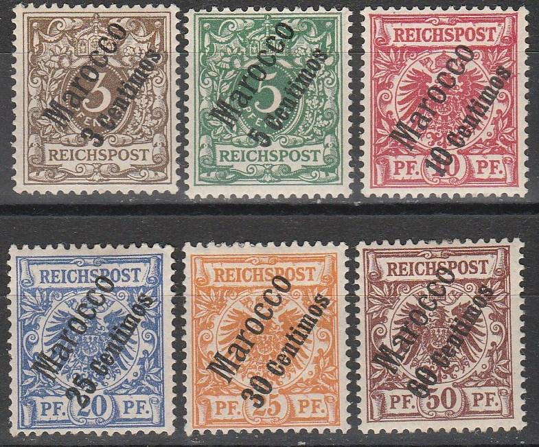 Germany Offices In Morocco #1-6  Unused CV $83.50 (A16810)
