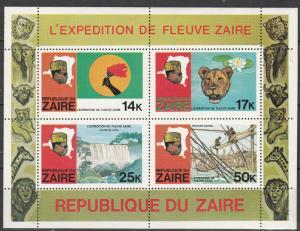 Zaire  #909a MNH F-VF CV $13.00 (S5L)