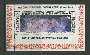 STAMP STATION PERTH Philippines #2498E Philippine Art Souvenir Sheet MNH CV$4.00