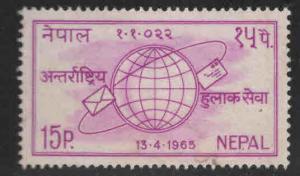 Nepal  Scott 183 Used stamp