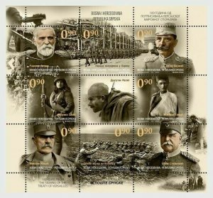 Serbian Rep. (B&H)/2019 - 100 Years of the Signing the Treaty of Versailles, MNH