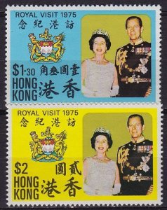 Hong Kong SC# 304-305 1975 Queen Elizabeth Royal Visit MNH