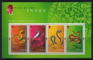 Hong Kong #921b* NH  CV $4.00 Year of the Snake Souvenir sheet