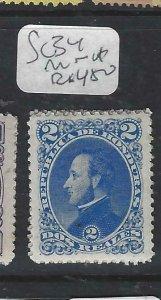 HONDURAS (P2706B)  2R  SC 34  MNH