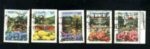 Can #1311-15   used VF 1991 PD