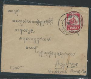 BURMA JAPANESE OCCUPATION COVER (P2801B) 5C ELEPHANT ON PSE TO SUPREME COURT