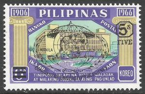 PHILIPPINES 1104 MNH N219-2