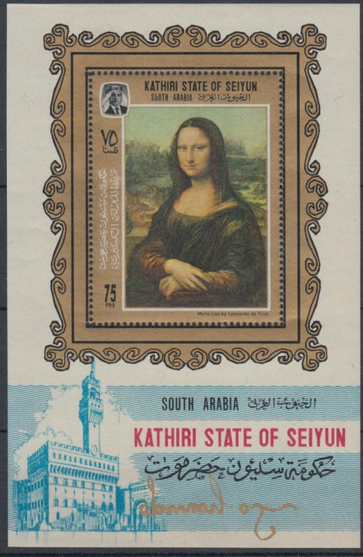 XG-E097 KATHIRI STATE OF SEIYUN - Paintings, 1967 Mona Lisa, Da Vinci MNH Sheet