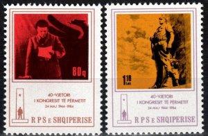 Albania #2126-7 MNH CV $5.50 (P533)