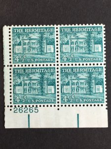 Scott #1037 The Hermitage, Home of Andrew Jackson Plate Block MNH