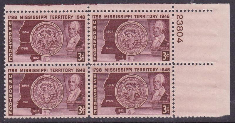 United States 1948 3c brn violet Mississippi Terr Issue Plate Number Block VF/NH