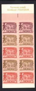 Sweden Sc 706a 1966 Theatre stamp bklt pn of 20 mint NH