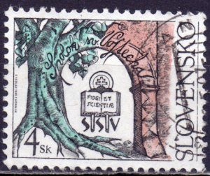 Slovakia. 1995. 239. Association of St. Adalbert. USED.
