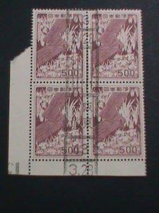 JAPAN STAMP-1955  SC#609 BEAUTIFUL LOVELY BRIDGE & IRIS-CTO BLOCK OF 4-EST.-$4