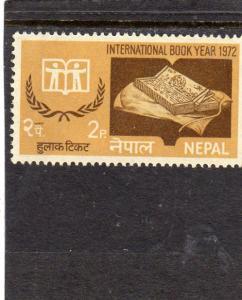 Nepal 1972 Int Year of Books MNH