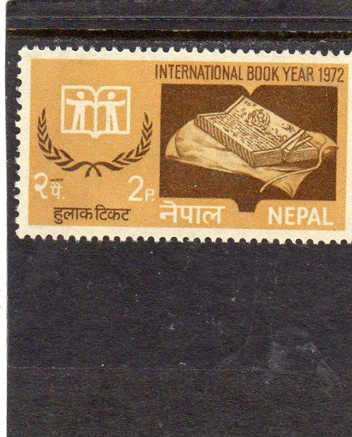 Nepal 1972 Int Year of Books MNH