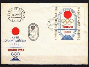 Bulgaria, Scott cat. B27. Tokyo Olympics s/sheet. First day cover. ^