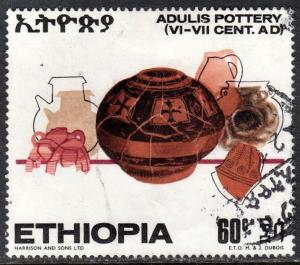 Ethiopia Scott 552  F to VF used. Key issue.
