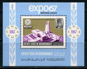 QU'AITI STATE SOUTH ARABIA EXPO 67 SOUVENIR SHEET MINT NH