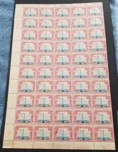 MALACK C11 5c Beacon, F/VF OG NH, FULL SHEET OF 50, ..MORE.. w9904