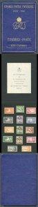 Cayman Is 1947 Paris Congress Postal Universal Presentation Book KGVI Set of 12