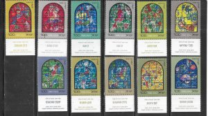 Israel #510-520 Stain Glass Windows with labels   (MNH)  CV$7.00