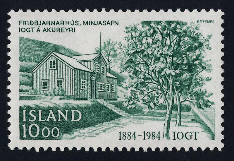 Iceland 592 MNH Good Templars Headquarters, Trees,  Architecture