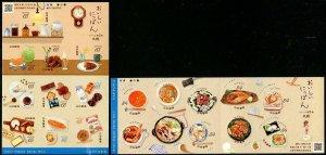 TangStamps: 2020 Japan Wonderful Foods Part 2 Sheetlets of 10 (2)