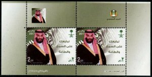 HERRICKSTAMP NEW ISSUES SAUDI ARABIA Sc.# 1457a New Regent S/S