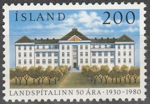 Iceland #538 MNH F-VF  (V1179)