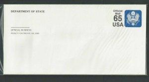 Official UO82 65c Blue & Black Passport Type 2 Corner Card