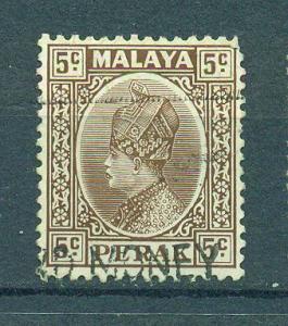 Malaya - Perak sc# 72 used cat value $.25
