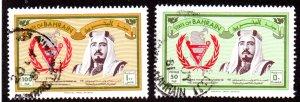 BAHRAIN 278-9 USED SCV $5.00 BIN $2.00 LEADER, EQUALITY