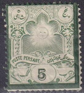Iran #53  F-VF Unused CV $50.00 (SU7242)
