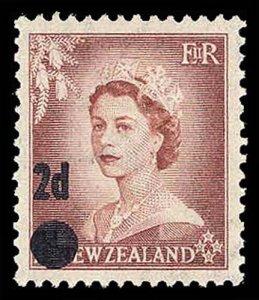 NEW ZEALAND 320  Mint (ID # 94105)
