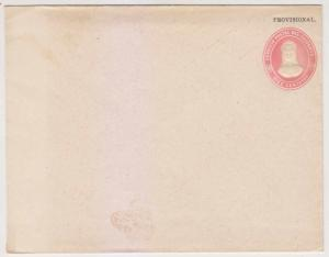 EL SALVADOR 1888 PROVISIONAL PS H&G B5J ENVELOPE ENTIRE UNUSED F,VF RARE!