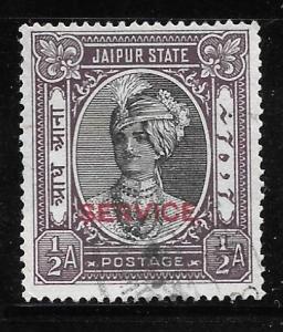 India Jaipur O13: 1/2a Maharaja Man Singh II, used, F-VF