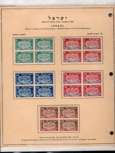 Israel Scott #10-14 New Year Presentation Sheet Blocks of Four Mint!!