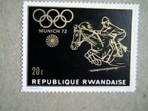 1971  Rwanda  #414  MNH